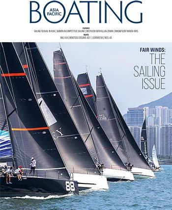 Asia-Pacific Boating test
