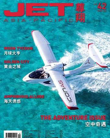 JET Asia-Pacific   尊翔