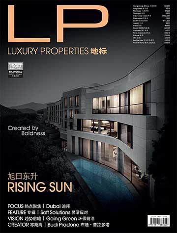 LP – Luxury Properties | 地标