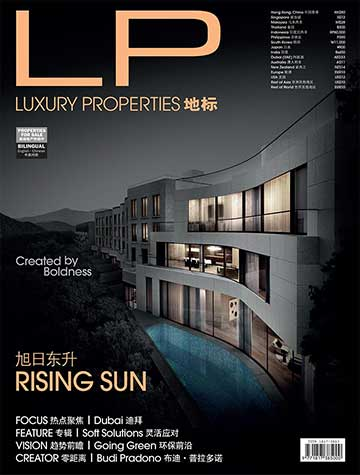 LP – Luxury Properties | 地标
