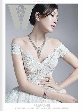 _ICON WEDDINGS